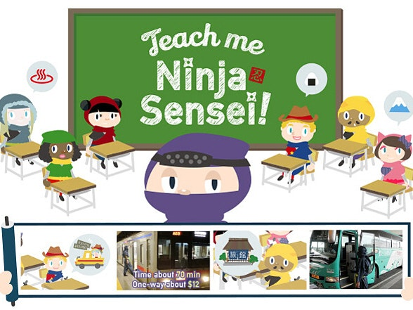 Teach Me Ninja Sensei